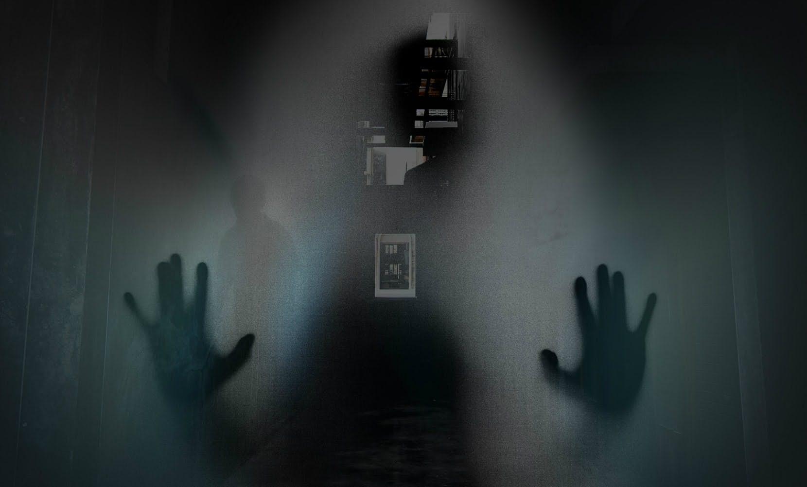 Bucureștiul Bântuit II: Noaptea vrăjitoarelor image